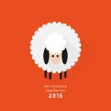 Carte de voeux de moutons de Noël Photos stock