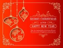 Carte de voeux de Noël de vecteur illustration de vecteur
