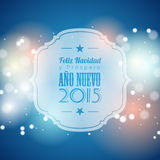 Carte de voeux 2015 de nouvelle année Photo libre de droits