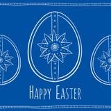 Carte de voeux de Pâques Image libre de droits