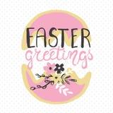 Carte de voeux de Pâques - salutations de Pâques photographie stock libre de droits