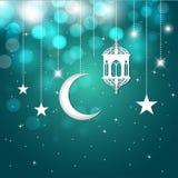 Carte de voeux de Ramadan illustration de vecteur
