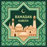 Carte de voeux de Ramadan Photographie stock