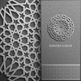 Carte de voeux de Ramadan Kareem, style islamique d'invitation Modèle d'or de cercle arabe ornement sur le noir, brochure Image libre de droits