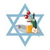 Carte de voeux de Rosh Hashana, invitation avec l'étoile juive, miel, poissons, vin et pomme Illustration de vecteur, conception  illustration de vecteur