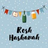 Carte de voeux de Rosh Hashana, invitation, bannière Ficelle décorative avec du miel, bouteille de vin, pomme, drapeaux de partie illustration de vecteur