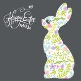 Carte de voeux de vacances de lapin de Pâques Photographie stock