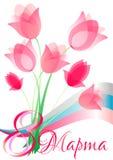 Carte de voeux de vacances le jour des femmes internationales 8 mars Photo libre de droits