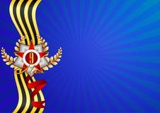 Carte de voeux de vacances sur Victory Day 9 mai illustration libre de droits