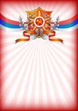 Carte de voeux de vacances sur Victory Day ou le défenseur du jour de patrie illustration stock