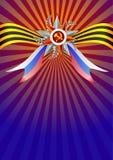 Carte de voeux de vacances sur Victory Day ou le défenseur du jour de patrie 9 mai 23 février illustration stock
