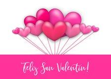Carte de voeux heureuse de coeur de jour de valentines illustration libre de droits
