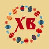 Carte de voeux heureuse colorée de Pâques Photos stock
