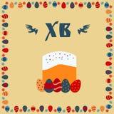 Carte de voeux heureuse colorée de Pâques Image libre de droits