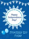 Carte de voeux heureuse d'Israel Independence Day, affiche, insecte, invitation avec les couleurs de ressortissant et étoile, gui illustration de vecteur