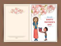 Carte de voeux heureuse de célébration du jour de mère Image stock