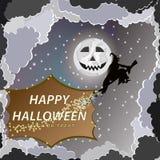 Carte de voeux heureuse de Halloween Images libres de droits