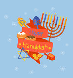 Carte de voeux heureuse de Hanukkah illustration stock