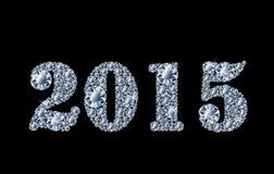 Carte de voeux 2015 heureuse de nouvelle année de diamant Image stock