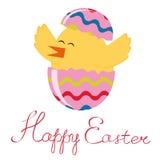 Carte de voeux heureuse de Pâques Photos libres de droits