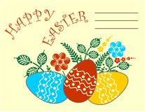 Carte de voeux heureuse de Pâques avec l'oeuf Photo stock