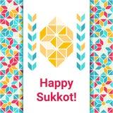 Carte de voeux heureuse de Sukkot avec l'etrog Image libre de droits