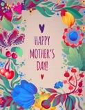Carte de voeux heureuse du jour de mères illustration de vecteur