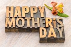 Carte de voeux heureuse de fête des mères Photographie stock