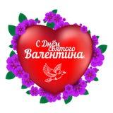 Carte de voeux heureuse de jour du ` s de Valentine avec le coeur rouge et fleurs d'isolement sur le fond blanc avec l'anglais ru Photo stock