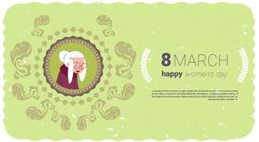 Carte de voeux heureuse de jour de femmes avec Madame Over Template Background le concept supérieur mignon de vacances du 8 mars illustration stock