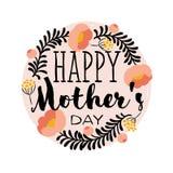 Carte de voeux heureuse de jour de mères avec le lettrage et la pivoine élégants Photographie stock libre de droits