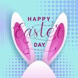 Carte de voeux heureuse de jour de Pâques avec l'inscription de Bautiful tirée par la main et le Bunny Ears On Colorful Backgroun illustration de vecteur