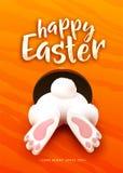 Carte de voeux heureuse de Pâques avec le cul drôle de lapin de Pâques, pied, queue dans le trou Image libre de droits