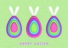 Carte de voeux heureuse de Pâques avec les oeufs et les oreilles colorés de lapin illustration de vecteur