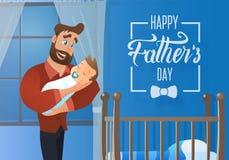 Carte de voeux heureuse de vecteur de bande dessinée de jour de pères illustration de vecteur