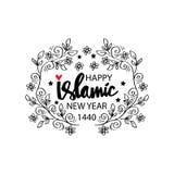 Carte de voeux islamique heureuse de nouvelle année illustration stock