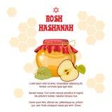 Carte de voeux juive de nouvelle année de Rosh Hashanah Photos stock