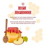 Carte de voeux juive de nouvelle année de Rosh Hashanah Images libres de droits