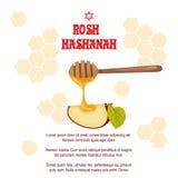 Carte de voeux juive de nouvelle année de Rosh Hashanah Photo libre de droits