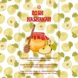 Carte de voeux juive de nouvelle année de Rosh Hashanah Photos libres de droits