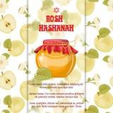 Carte de voeux juive de nouvelle année de Rosh Hashanah Photo stock