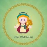 Carte de voeux juive heureuse de vacances de Shavuot Ruth avec la gerbe de W Photos libres de droits