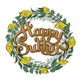 Carte de voeux juive heureuse de vacances de Sukkot Vue avec des symboles Etrog de vacances, des hadas de lulav et l'arava Illust illustration libre de droits