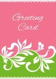 Carte de voeux lumineuse avec le filigrane floral illustration stock