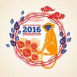 Carte de voeux lunaire de nouvelle année avec le singe illustration de vecteur