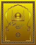 Carte de voeux de maquette d'or de Ramadan Kareem Dirigez le fond islamique avec le modèle, le dôme de mosquée et les ornements t Photos libres de droits