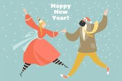 Carte de voeux de nouvelle année avec la fille et le garçon de danse illustration stock