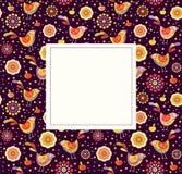 Carte de voeux ou cadre de joyeux anniversaire de bébé Image libre de droits