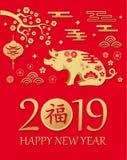 Carte de voeux pendant la nouvelle année chinoise 2019 illustration stock