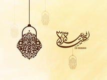 Carte de voeux pour la célébration d'Eid Mubarak Photographie stock libre de droits